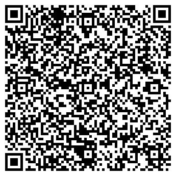 QR-код с контактной информацией организации Вип-Системы, ТОО