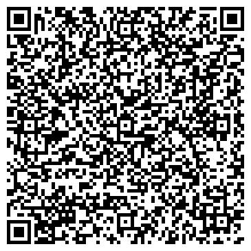 QR-код с контактной информацией организации Print Store (Принт Стори), ТОО