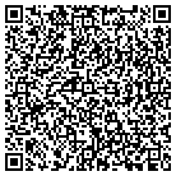 QR-код с контактной информацией организации Офсет-Корпус, ТОО