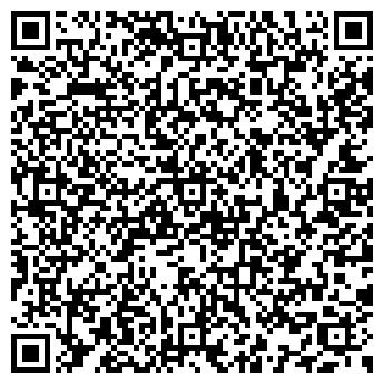 QR-код с контактной информацией организации Ордамед Казахстан, ТОО