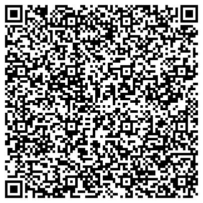 QR-код с контактной информацией организации Сhina Business Consulting (Чайна Бизнес Консалтинг), ТОО