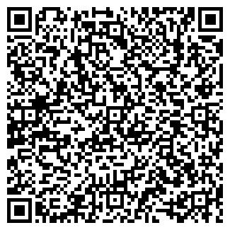 QR-код с контактной информацией организации Тавана, ТОО