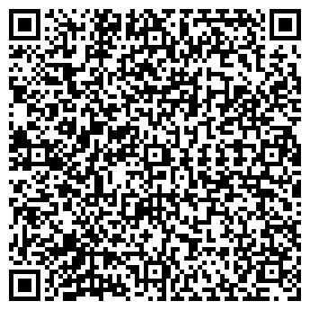 QR-код с контактной информацией организации Аркен и Ко, ТОО