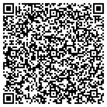 QR-код с контактной информацией организации Мирас-17 (Miras-17), ТОО