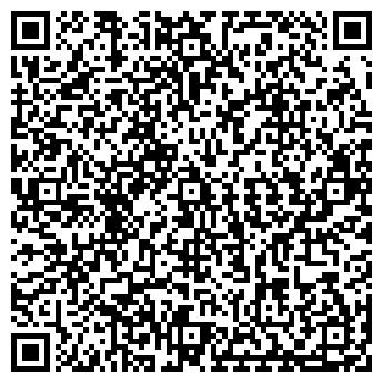 QR-код с контактной информацией организации Ламбет, ТОО