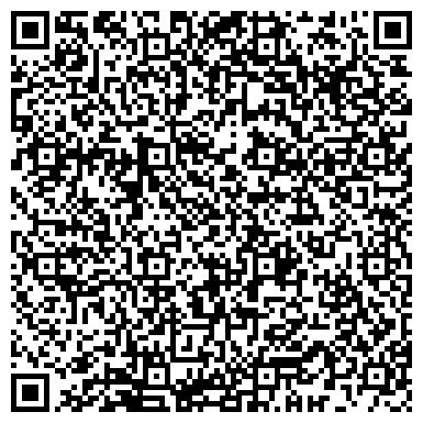 QR-код с контактной информацией организации Мир переплета, ИП