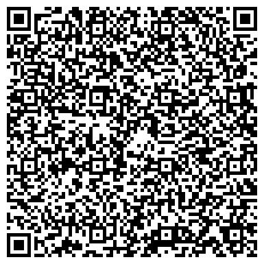 QR-код с контактной информацией организации Asiacolormax (Азияколормакс), ТОО торговая компания