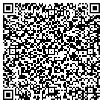 QR-код с контактной информацией организации О.Т.Б.Л.Е.С.К, ООО