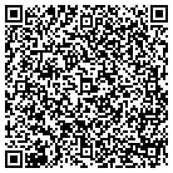 QR-код с контактной информацией организации Кондар СП ЛТД, ООО