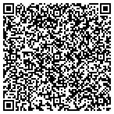 QR-код с контактной информацией организации Торговый дом Фольга Центр, ООО