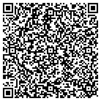 QR-код с контактной информацией организации Rshop, ЧП