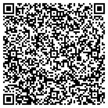 QR-код с контактной информацией организации Трай-Киев, ЗАО