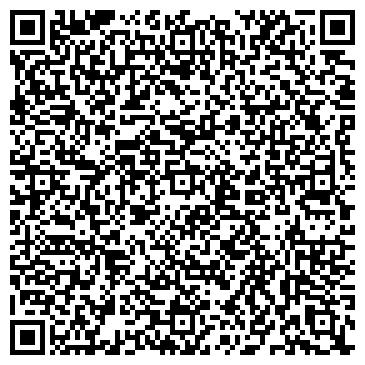 QR-код с контактной информацией организации Август-Харьков, ООО