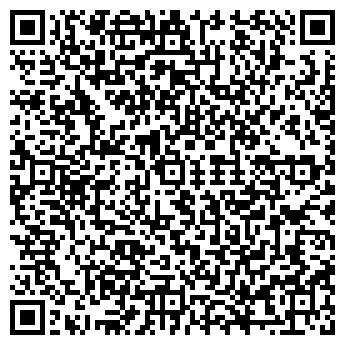 QR-код с контактной информацией организации Сюник, ООО