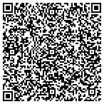 QR-код с контактной информацией организации Копицентр Infolio, ЧП