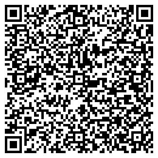 QR-код с контактной информацией организации Берестень Н. М., предприниматель