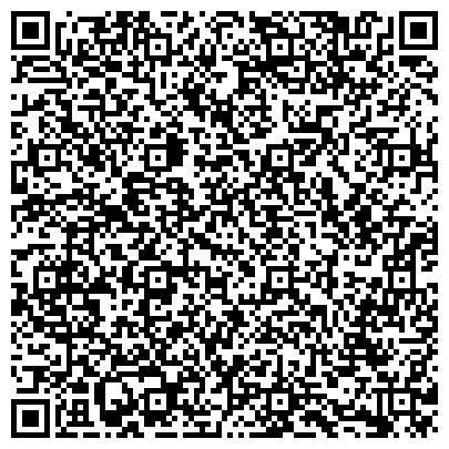QR-код с контактной информацией организации Брестский комбинат строительных материалов, ОАО