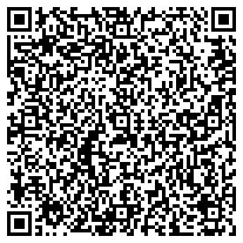 QR-код с контактной информацией организации Екотеп, ООО