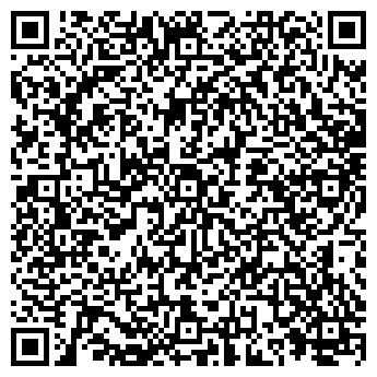 QR-код с контактной информацией организации Алма, ЧСП