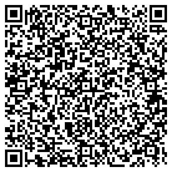 QR-код с контактной информацией организации Кондар Киев, ООО