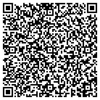 QR-код с контактной информацией организации Дека, ЗАО