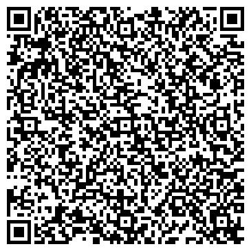 QR-код с контактной информацией организации Демаркет Б-ХХ, ЧПМФ