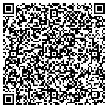 QR-код с контактной информацией организации Напатум Трейд, ООО