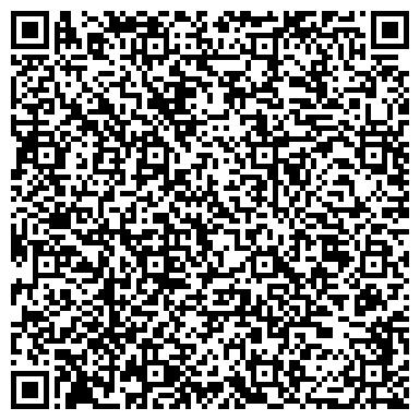 QR-код с контактной информацией организации Флюр дизайн, ЧП (FLUR Design, ЧП)