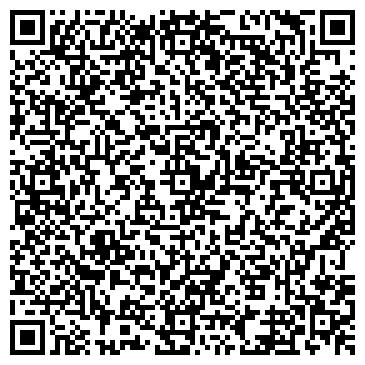 QR-код с контактной информацией организации Вудкрафт, ЧП (Woodcraft)