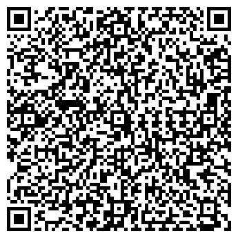 QR-код с контактной информацией организации Петрал, ООО