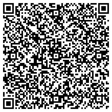 QR-код с контактной информацией организации Химт, ООО