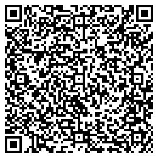 QR-код с контактной информацией организации Колин-Л, ООО