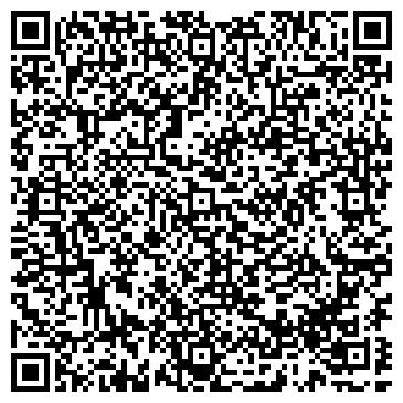 QR-код с контактной информацией организации Гамбринус Полиграф, ООО