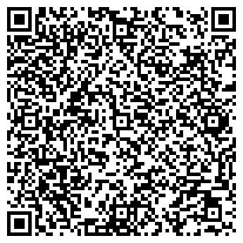 QR-код с контактной информацией организации Impress, ЧП
