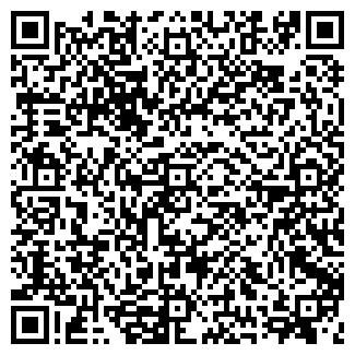 QR-код с контактной информацией организации РДВТ, ЧП