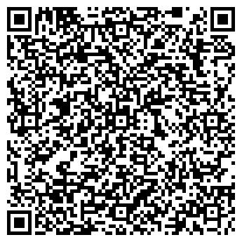 QR-код с контактной информацией организации Беверли-Фудс, ООО