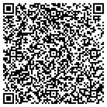 QR-код с контактной информацией организации Литокол Плюс, ООО