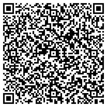 QR-код с контактной информацией организации Астра-инкс, ООО