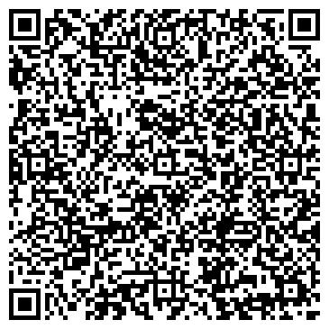 QR-код с контактной информацией организации Колор Бизнес Солюшен, Компания