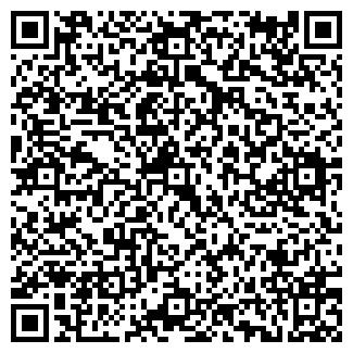 QR-код с контактной информацией организации Облснабсбыт Донецк, ЧП