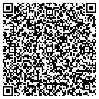 QR-код с контактной информацией организации Визави, ООО