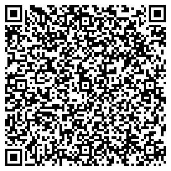 QR-код с контактной информацией организации Мега-Лис, ТОО