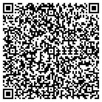 QR-код с контактной информацией организации Ан арыс, ТОО