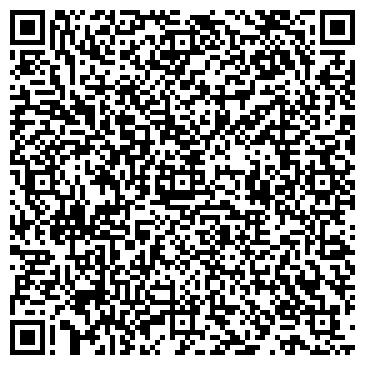 QR-код с контактной информацией организации Эвида, ООО