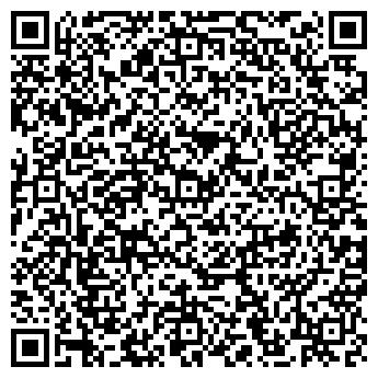 QR-код с контактной информацией организации Оргтехника-ДОС ПВСП, ТОО