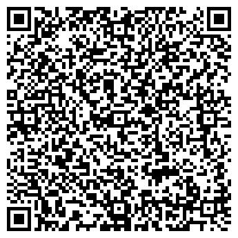 QR-код с контактной информацией организации Пинтерра, ООО