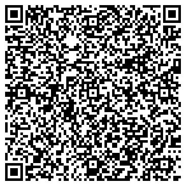 QR-код с контактной информацией организации Сигма, OOO Торговый Дом