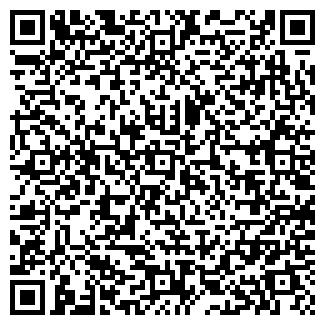 QR-код с контактной информацией организации Ричпринт, ООО