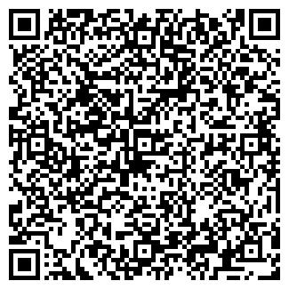 QR-код с контактной информацией организации МУВИ