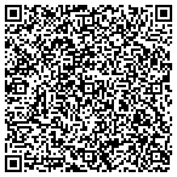 QR-код с контактной информацией организации Темирлан-А Компания, ТОО